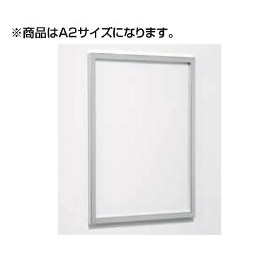 5101385 PS-131(A2) ポスターパネル(スライドタイプ) タテヤマアドバンス 室内サイン