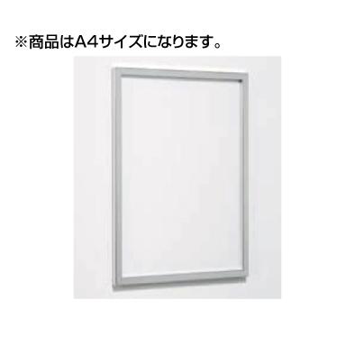 5101387 PS-131(A4) ポスターパネル(スライドタイプ) タテヤマアドバンス 室内サイン