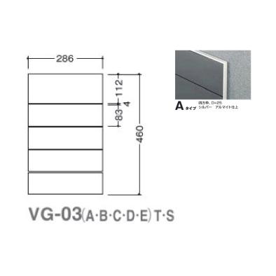 5010889 VG-03(A)T ガイドサイン(T面板) タテヤマアドバンス 室内サイン