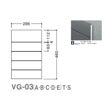 5090505(特注CD) VG-03(B)T ガイドサイン(T面板) タテヤマアドバンス 室内サイン