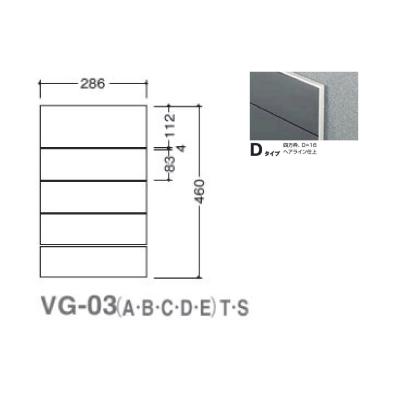 5090505(特注CD) VG-03(D)T ガイドサイン(T面板) タテヤマアドバンス 室内サイン
