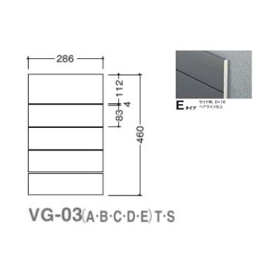 5090505(特注CD) VG-03(E)T ガイドサイン(T面板) タテヤマアドバンス 室内サイン
