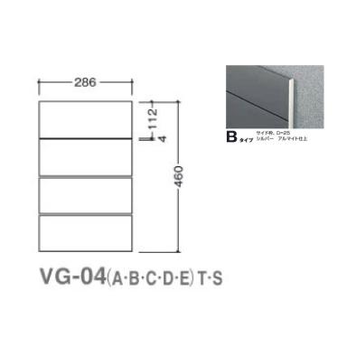 5090505(特注CD) VG-04(B)T ガイドサイン(T面板) タテヤマアドバンス 室内サイン