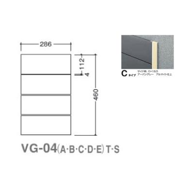 5090505(特注CD) VG-04(C)T ガイドサイン(T面板) タテヤマアドバンス 室内サイン