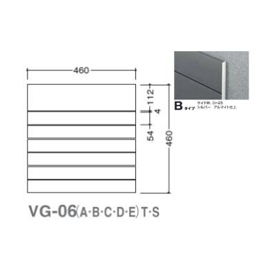 5090505(特注CD) VG-06(B)T ガイドサイン(T面板) タテヤマアドバンス 室内サイン