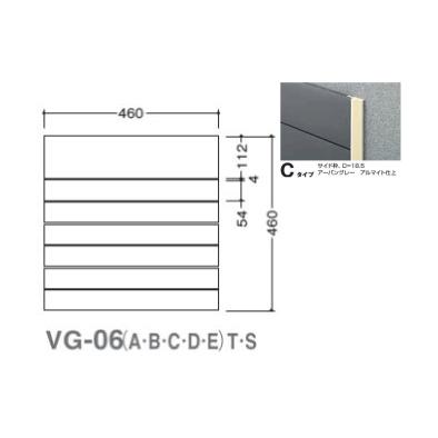5090505(特注CD) VG-06(C)T ガイドサイン(T面板) タテヤマアドバンス 室内サイン