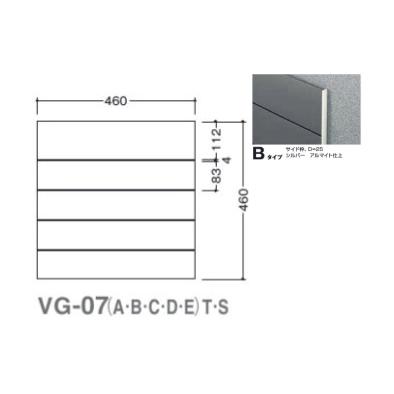 5090505(特注CD) VG-07(B)T ガイドサイン(T面板) タテヤマアドバンス 室内サイン