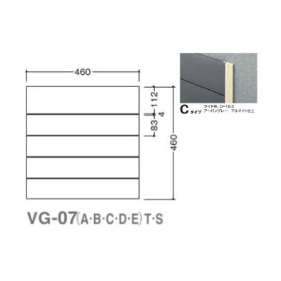 5090505(特注CD) VG-07(C)T ガイドサイン(T面板) タテヤマアドバンス 室内サイン