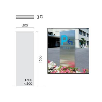 OS-12069-SH/自立サイン/オガワ/エクステリアサイン