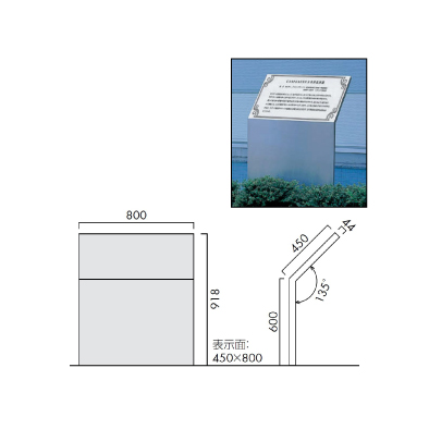 OS-11186-SH/自立サイン/オガワ/エクステリアサイン