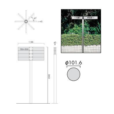 OS-11216-SH/自立サイン/オガワ/エクステリアサイン