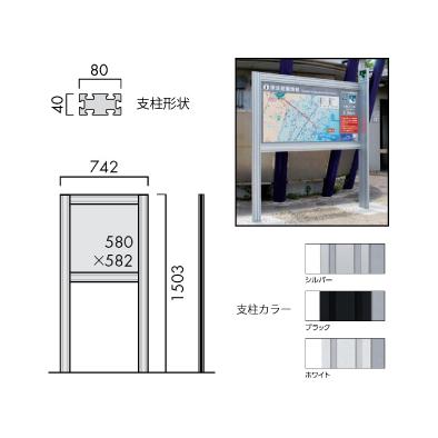 OS-16309-AT/アルミシステムサイン/オガワ/エクステリアサイン