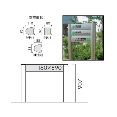 OS-16190-AA/アルミシステムサイン/オガワ/エクステリアサイン