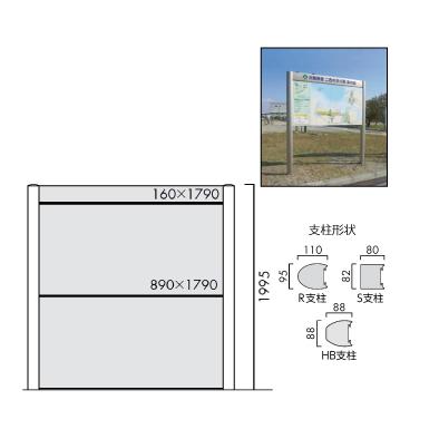 OS-16209-AA/アルミシステムサイン/オガワ/エクステリアサイン