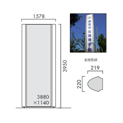 OS-16314-AA/アルミシステムサイン/オガワ/エクステリアサイン