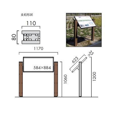 OS-16319-AX/アルミシステムサイン/オガワ/エクステリアサイン