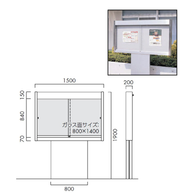 OS-13013-SH/ポスターケース/オガワ/エクステリアサイン/掲示板