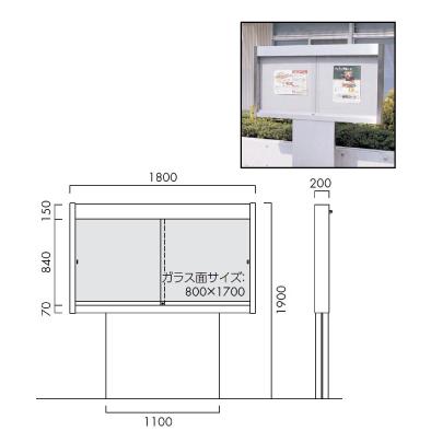 OS-13014-SH/ポスターケース/オガワ/エクステリアサイン/掲示板