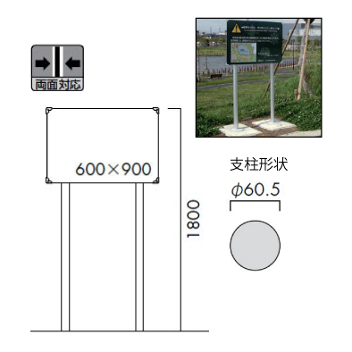 OS-17054-AA/標識 両面対応/オガワ/エクステリアサイン