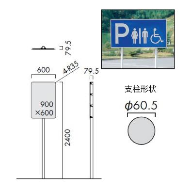 OS-17043-XT/標識/オガワ/エクステリアサイン