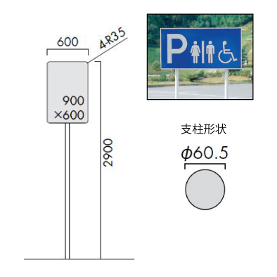 OS-17044-XT/標識/オガワ/エクステリアサイン