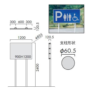 OS-17045-XT/標識/オガワ/エクステリアサイン