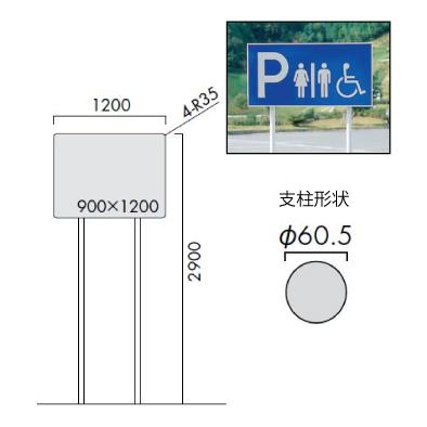 OS-17046-XT/標識/オガワ/エクステリアサイン