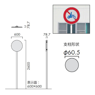 OS-17035-XT/標識/オガワ/エクステリアサイン