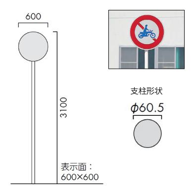 OS-17036-XT/標識/オガワ/エクステリアサイン