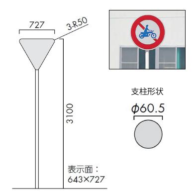 OS-17038-XT/標識/オガワ/エクステリアサイン