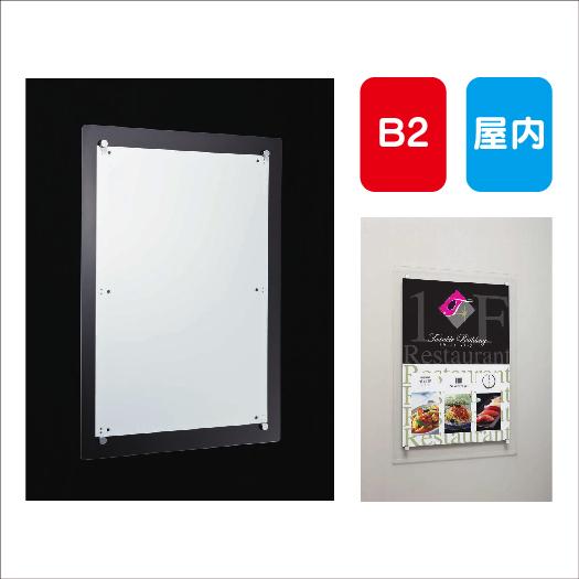 ポスターパネル/AL-353/B2/アタッチメント式/屋内用