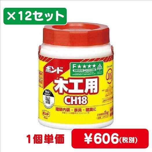 コニシボンド/CH18/1kg/#40127/12コ入【個人様・現場配達不可】