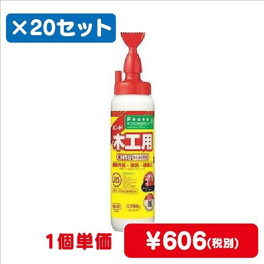 コニシボンド/CH18/750g/#40167/1ケース(20コ入)【個人様・現場配達不可】