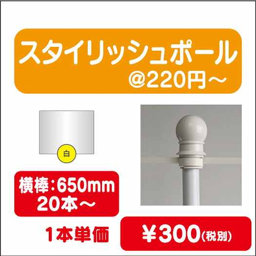 メッシュターポリン出力/ハトメ・縫製加工費無料/W1,200×H2,400