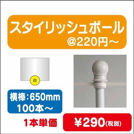 メッシュターポリン出力/ハトメ・縫製加工費無料/W1,800×H2,400