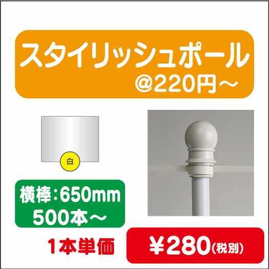 メッシュターポリン出力/ハトメ・縫製加工費無料/W2,400×H2,400