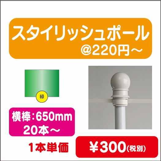 メッシュターポリン出力/ハトメ・縫製加工費無料/W3,000×H2,400