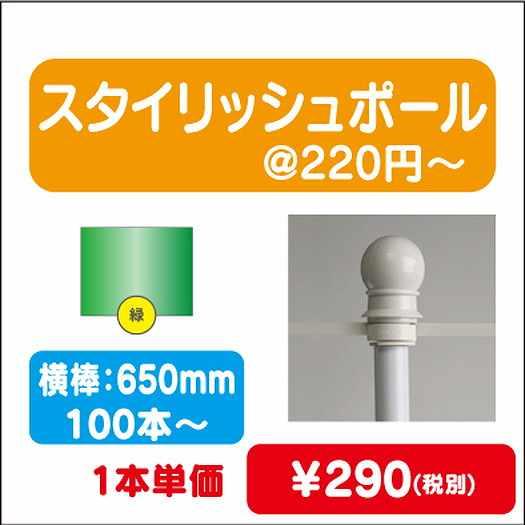 メッシュターポリン出力/ハトメ・縫製加工費無料/W3,600×H2,400