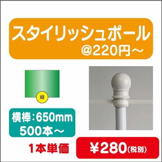 メッシュターポリン出力/ハトメ・縫製加工費無料/W4,200×H2,400