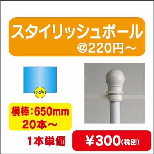 メッシュターポリン出力/ハトメ・縫製加工費無料/W4,800×H2,400