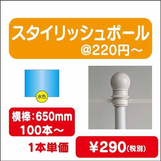 メッシュターポリン出力/ハトメ・縫製加工費無料/W5,400×H2,400