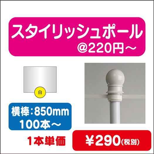メッシュターポリン出力/ハトメ・縫製加工費無料/W2,400×H2,700