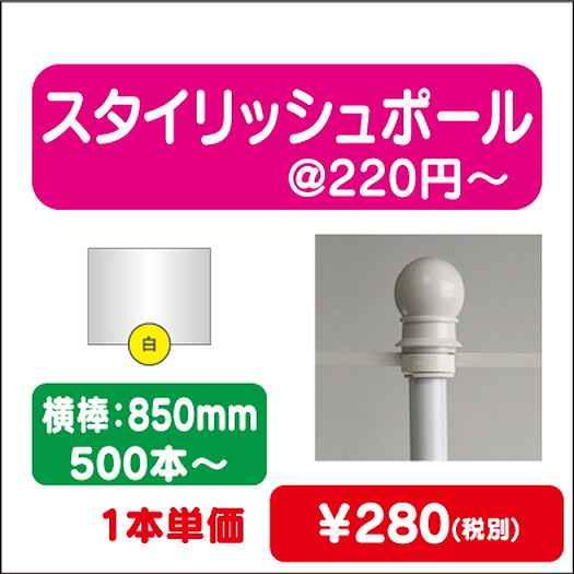 メッシュターポリン出力/ハトメ・縫製加工費無料/W3,000×H2,700