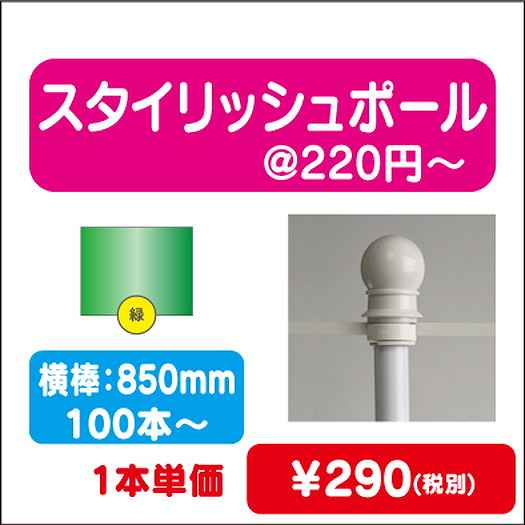 メッシュターポリン出力/ハトメ・縫製加工費無料/W4,200×H2,700