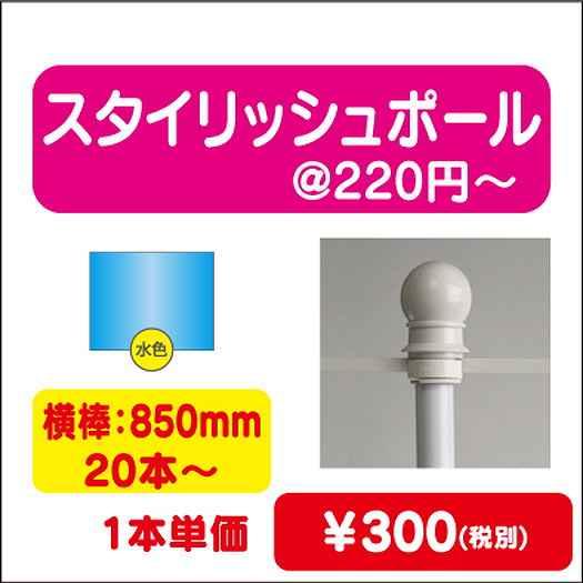メッシュターポリン出力/ハトメ・縫製加工費無料/W5,400×H2,700