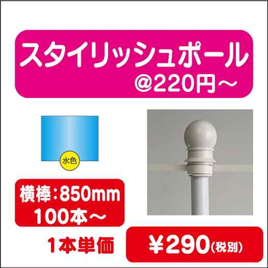 メッシュターポリン出力/ハトメ・縫製加工費無料/W1,200×H3,000