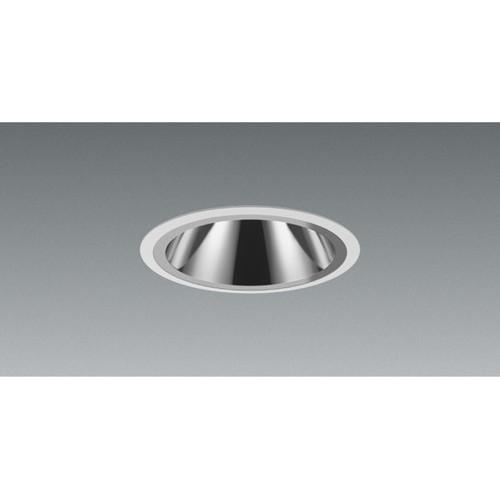 遠藤照明,グレアレスベースダウンライト,鏡面コーンΦ150,広角配光,4000/3000TYPE,ERD5368WA