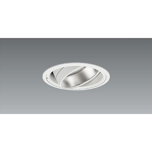 遠藤照明,ハイパワーユニバーサルダウンライト,φ150,超広角配光,7500/5500TYPE,ERD6840W