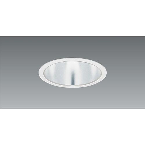 遠藤照明,調光調色ベースダウンライト,鏡面マットコーン,Φ200,7500TYPE,ERD7585W