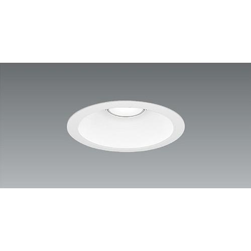 遠藤照明,調光調色ベースダウンライト,白コーン,Φ200,7500TYPE,ERD7586W